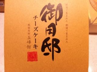 2011.4.29 013.JPG