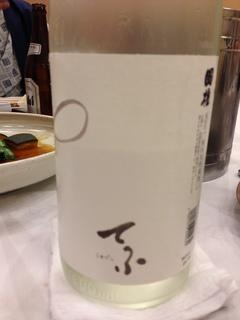 2012.10.22 015.JPG