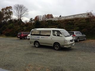 2012.11.26 001.JPG