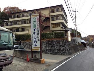 2012.11.26 009.JPG