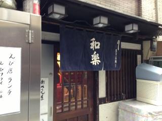 2012.11.7 004.JPG