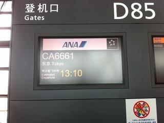 2012.4.22 007.JPG