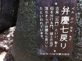 2012.5.28 033.JPG