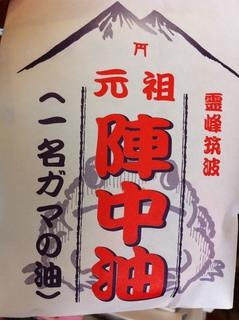 2012.5.28 066.JPG