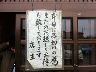 2012.5.4 006.JPG