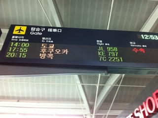 2012.6.12 154.JPG
