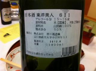 2012.7.9 005.JPG