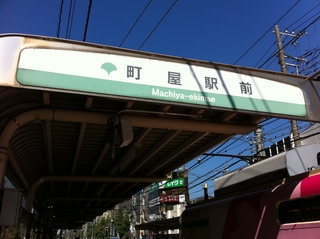2012.9.10 001.JPG