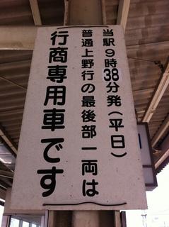 2012.9.10 004.JPG